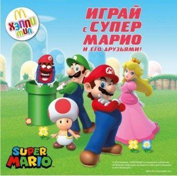 Игрушки Хеппи Милл «Супер Марио»