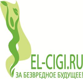 El-cigi