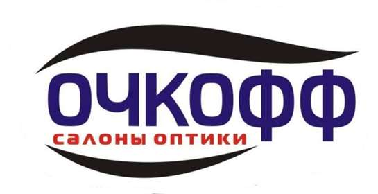 Ochkoff