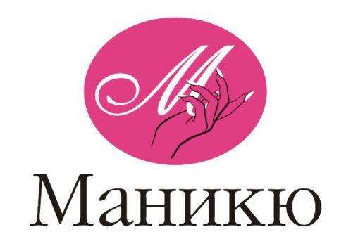 Manikju