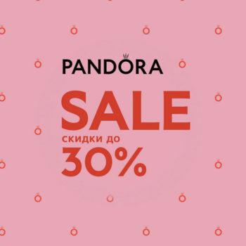Sale! Up to 30% off
